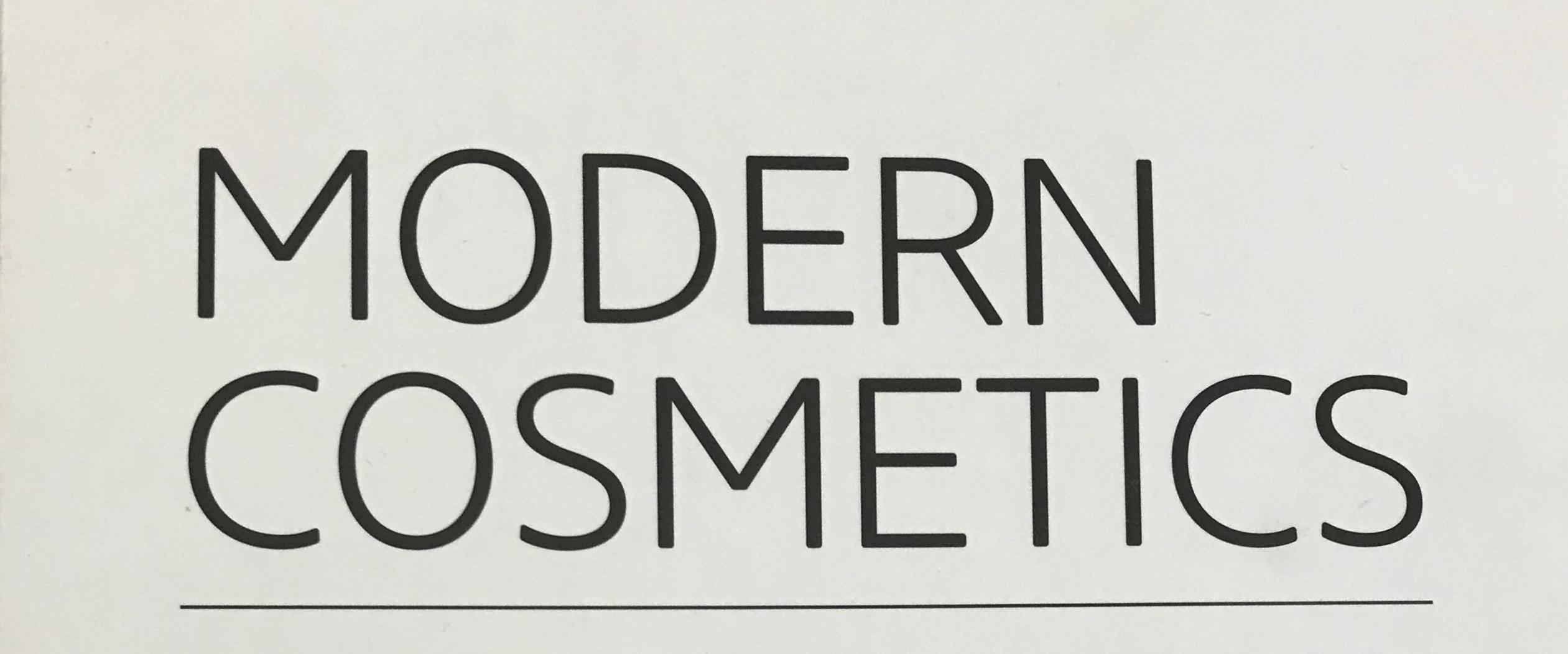 Опасните съставки в козметиката и greenwashing-a в KRASIVOMIE podcast